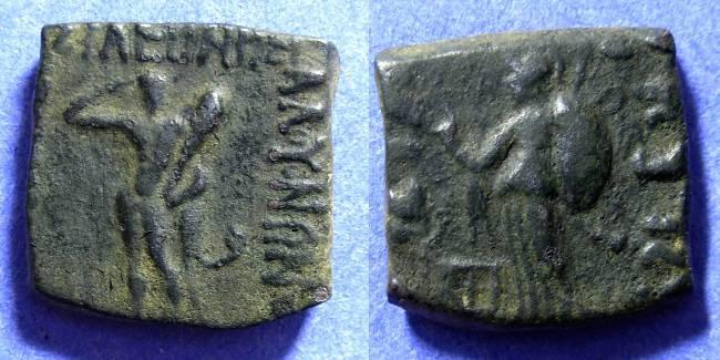 Ancient Coins - Indo Scythians - Vonones 100-65BC - AE18 square