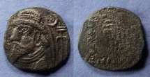 Ancient Coins - Elymais, Uncertain King 50BC - 150AD, Tetradrachm