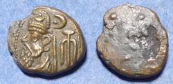 Ancient Coins - Elymais, Phraates Circa 140, Bronze Drachm