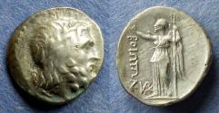 Ancient Coins - Boeotia, Federal Coinage 196-146 BC, Drachm