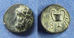 Ancient Coins - Lydia, Sardes(?) Circa 350 BC, AE12