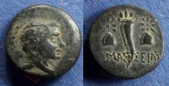 Ancient Coins - Pontos, Amaseia 100-85 BC, AE17