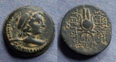 Ancient Coins - Seleucid Kingdom, Antiochos VII 138-129 BC, AE18