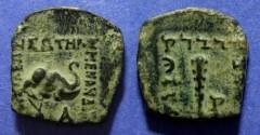 Ancient Coins - Bactrian Kingdom, Menander 165-130 BC, AE Unit 15mm