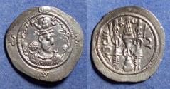 Ancient Coins - Sassanian Kingdom, Hormazd IV 579-590, Silver Drachm