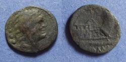 Ancient Coins - Roman Republic, Anonymous Circa 91 BC, Quadrans