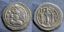Ancient Coins - Sassanian Kingdom, Kavad I 488-497, 499-532, Drachm