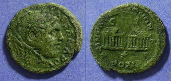 Ancient Coins - Macedonian Koinon – Time of Gordian III: 238-244AD -  AE26