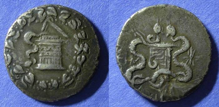 Ancient Coins - Tralles, Lydia 160-155 BC, Cistophoric Tetradrachm
