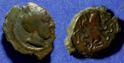 Ancient Coins - Syracuse Sicily, 2nd Democracy Circa 425 BC, Onkia