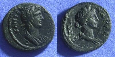 Ancient Coins - Nakrasa Lydia 1st-2nd Century AD – AE16
