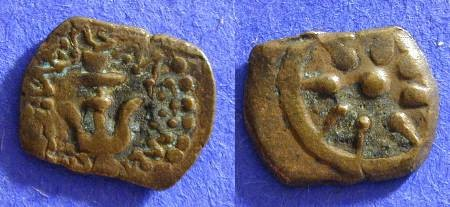 Ancient Coins - Judaea - Alexander Jannaeus 103-76BC - Prutah