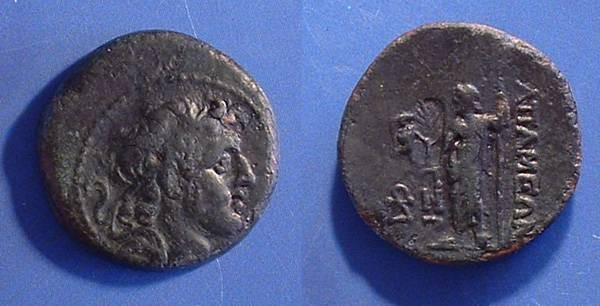 Ancient Coins - Seleucid Kingdom: Apameia Syria - AE21 150BC
