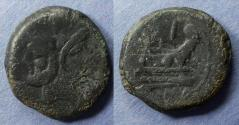 Ancient Coins - Roman Republic, Anonymous Circa 211 BC, Aes