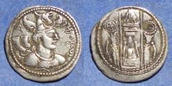 Ancient Coins - Hephthalite, Napki Malik 475-576, Silver Drachm