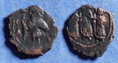 Ancient Coins - Byzantine Empire, Imitative in the style of Heraclius & Constans II Circa 650, Bronze Follis