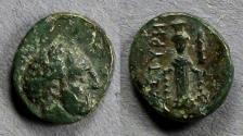 Ancient Coins - Satraps of Mysia, Tissaphernes 400-395 BC, AE11