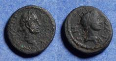 Ancient Coins - Rhodes, Antoninus Pius 138-161, Bronze AE17