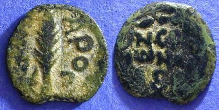 Ancient Coins - Judaea - Porcius Festus procurator 59-62 AD