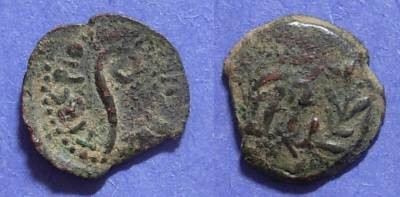 Ancient Coins - Judaea, Pontius Pilate 26-36AD, Prutah