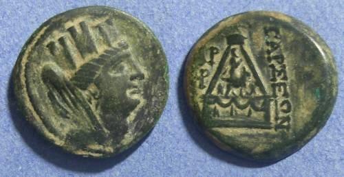 Ancient Coins - Cilicia, Tarsos Circa 150 BC, AE21
