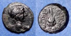 Ancient Coins - Seleucid Kingdom, Antiochos VII 138-129 BC, Bronze AE17