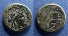 Ancient Coins - Ionia, Smyrna 75-50 BC, AE21