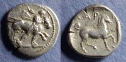 Ancient Coins - Thessaly, Larissa 450-420 BC, Drachm