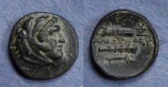 Ancient Coins - Macedonian Kingdom, Alexander III 336-323 BC, 1/4 unit