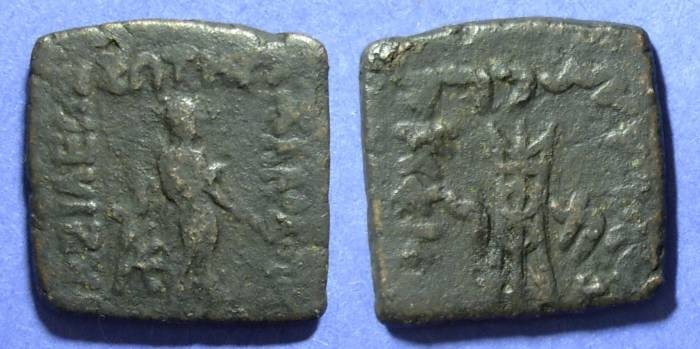 Ancient Coins - Bactria, Apollodotos II 80-65 BC, 25mm Square