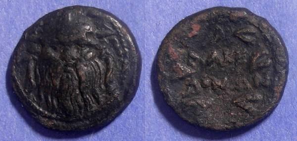 Ancient Coins - Macedonia, Roman Protectorate 167-165 BC, AE21