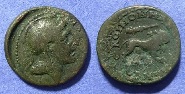 Ancient Coins - Macedonian Koinon 238-244AD AE27