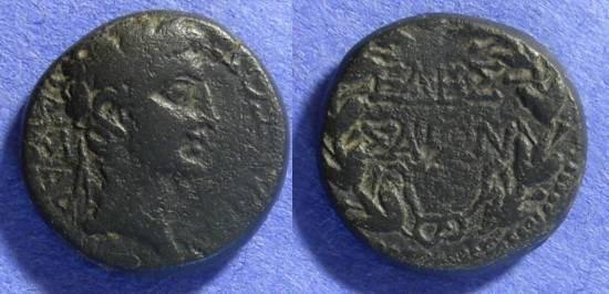 Ancient Coins - Edessa Macedonia – Augustus 27BC-14AD – AE20