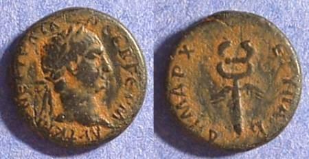 Ancient Coins - Trajan 98-117AD AE15 of Caesarea Cappadocia