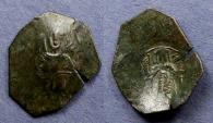 Ancient Coins - Latin Empire at Constantinople,  1204-1261, Trachy