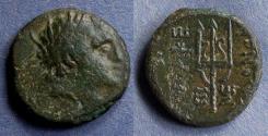 Ancient Coins - Kings of Macedonia, Philip V & Perseus 185-168 BC, AE20
