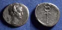 Ancient Coins - Roman Republic, M. Plaetorius M. f. Cestianus 69 BC, Denarius