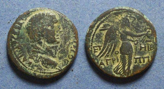Ancient Coins - Judaea, Caesarea Paneas, Titus with Agrippa II 69-79 AD, AE24