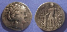 Ancient Coins - Danube Celts, Thasos Imitation Circa 120 BC, Tetradrachm