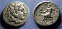Ancient Coins - Macedonian Kingdom, Philip III 323-317 BC, Tetradrachn
