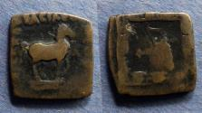Ancient Coins - Indo-Parthian, Arsakes Theos Circa 80 BC, AE 16 Square
