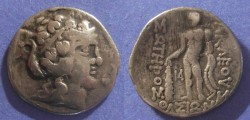 Ancient Coins - Danube Celts, Thasos Imitation Circa 120 BC, Tetradrachm