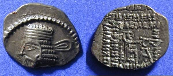 Ancient Coins - Parthia - Vologases I 51-78AD - Drachm