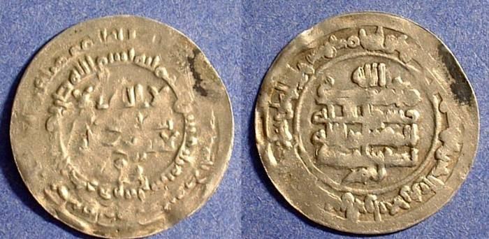 Ancient Coins - Samanid Dirhem - Nasr II b. Ahmad (?), Balkh mint, AH 303