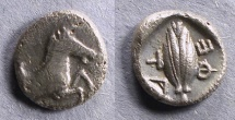 Ancient Coins - Thessalian League,  470-450 BC, Hemidrachm