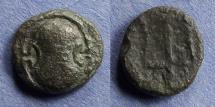 Ancient Coins - Boeotia, Federal coinage 338-315 BC, AE12