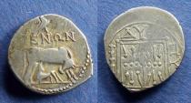 Ancient Coins - Ilyria, Dyrrachium 229-100 BC, Drachm