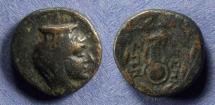 Ancient Coins - Boeotia, Thespiai Circa 210 BC, AE15
