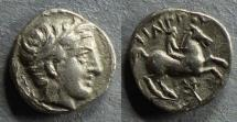 Ancient Coins - Macedonian Kingdom, In the name of Philip II Struck 319-8 BC, 1/5 Tetradrachm