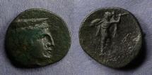 Ancient Coins - Argolis, Argos 280-260 BC, AE18